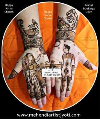 Karva-Chauth-Mehendi-design