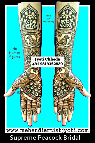 latest-bridal-mehndi-designs-14.jpg